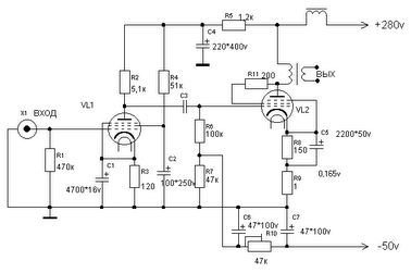 Amplifier circuit using 6P44S 6P45S